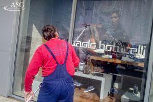 Почистване за бизнеса Адамант